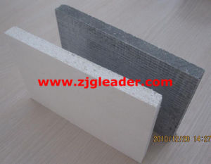 Grey/White Color Fireproof Board (1220*2440/1200*2500/1200*2700/1200*3000) pictures & photos