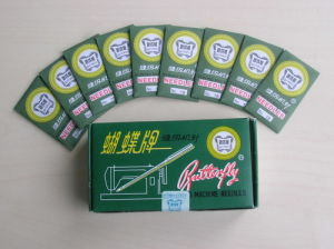 Butterfly Brand Sewing Machine Needles (7#--23#) pictures & photos