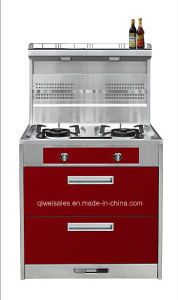 Integrated Cooker with Double Gas Stove (JCJZ-75B) pictures & photos