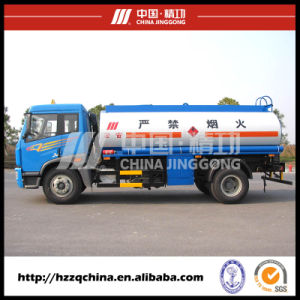 24700lstainless Steel Fuel Tank in Road Transportation (HZZ5162GJY) pictures & photos