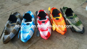 Mambo Kayak, 2013 Bright Colors Design (UB-05)