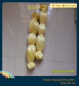 Best Sale Shinny and Soft Yellow Nylon Fishing Net