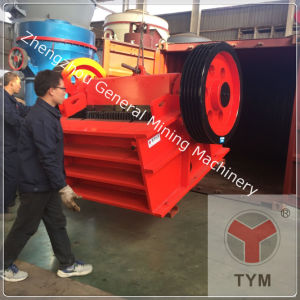 China Pex 250*1200 Stone Jaw Crusher pictures & photos