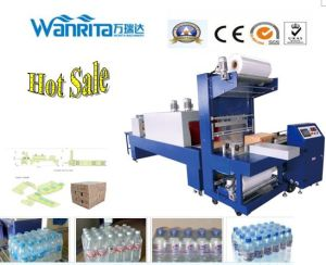 Carton PE Film Wrapping Machine (WD-150B) pictures & photos