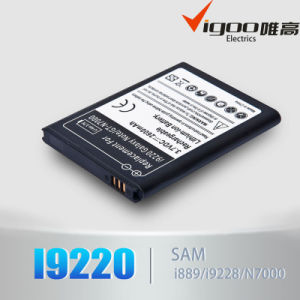 Reliable Charger Sam-I9920 Standard Battery pictures & photos