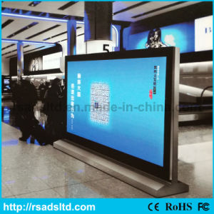 Aluminum Rotating Scrolling Light Box pictures & photos