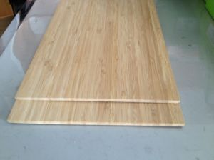 Bamboo Board (BFL-005p)