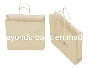 Promotion Brown White Gift Packaging Shopping Kraft Paper Bag
