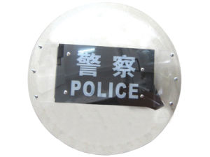 Round Anti-Riot Shields with ABS/PC Material (FBP-BS-SD01E) pictures & photos