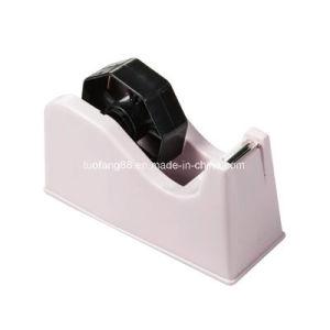 Classic Medium Size PP Tape Dispenser pictures & photos