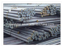 Steel Round Bar (JIS S45CB)