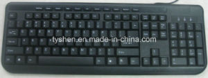 USB Multimedia Keyboard, 11 Hot Keys (KB-112) pictures & photos