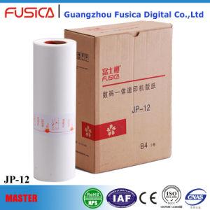 Digital Duplicator Master Roll Ricoh JP-12 B4/ Duplicator Master Wholesale