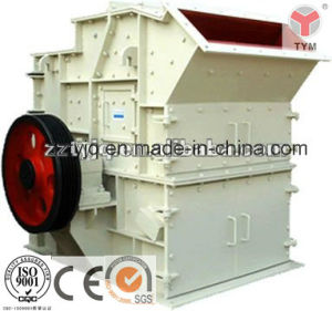 Silica Sand Making Machine Pxj Fine Crusher Sand Production Line Equipment for Sale pictures & photos