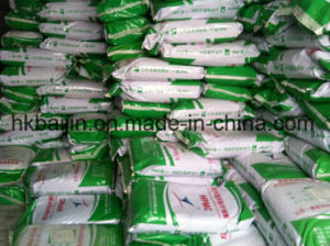 high quality food grade HPMC price pictures & photos