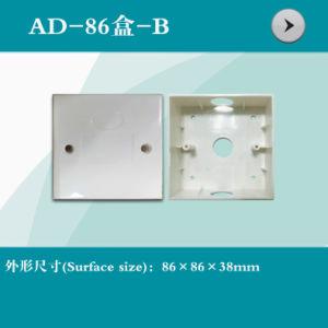 Video Door Phone Shell\Floor Decoder (AD-86 box-B)
