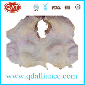 Frozen Halal Whole Chicken Without Bone (Chicken Shawarma) pictures & photos