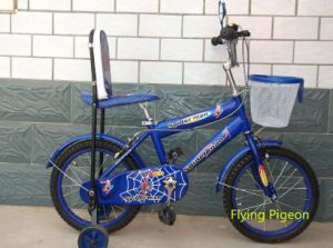 New Developed Spider Boy BMX Bike (FP-KDB038) pictures & photos