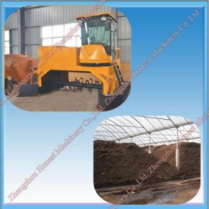 Automatic Orgainc Fertilizer Compost Tumbler pictures & photos