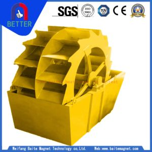 Baite Xs Sand Washer with Crushing Plant for Mining Equipment pictures & photos