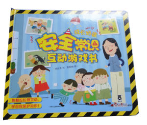 Board Printing Book for Children About Safe