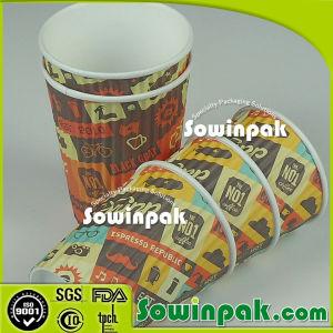 Ripple Wrap Hot Cups