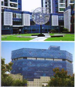 Perforated Aluminum/Aluminium Plate for Building Decoration