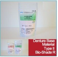 Self-Cure Bio-Shade R Denture Base Material pictures & photos