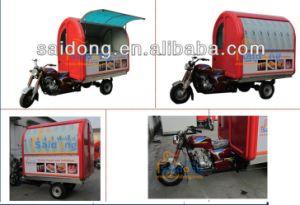 2014 Popular Mobile Food Cart