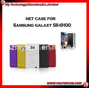 Net Case for Samsung Galaxy Sii-I9100 (MSGSII -12)