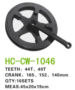 Bicycle Parts Chainwheel Crank (CW-1046) pictures & photos
