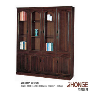 Office Furniture / Wooden Bookcase / Office Cabinet (ZH-6014)