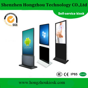 Floor Standing Machine Vending Kiosk with Fingerprint Reader pictures & photos