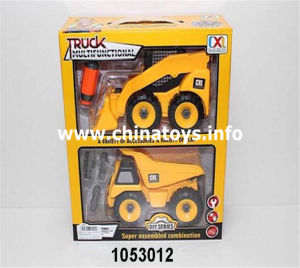 Hot Sale Plastic Toy Feel Wheel Truck Car (1053014) pictures & photos