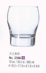 Cylindrical Whiskey Glass Cup (2394) pictures & photos
