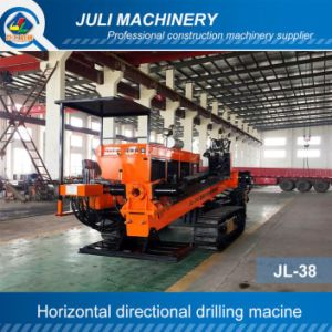 Trenchless Horizontal Directional Drilling Machine. Directional Drilling Rig. HDD Rig
