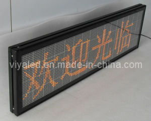 Indoor LED Message Panel (IE32X128A)
