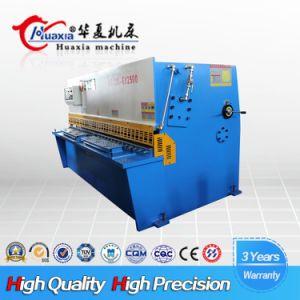 Huafeng CNC Steel Plate Cutting Machine Swing Beam Shearing Machine pictures & photos