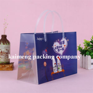 Made in China Supply Printed PVC Plastic Gift Bags for Christmas Gift Package (gift bags) pictures & photos