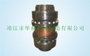 Drum Gear Coupling with Intermediate Sleeve (WGT)