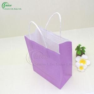 2017 Main Product Brown Kraft Paper Packaging Shopping Bag Kraft Paper Bag in Super Market (KG-PB018) pictures & photos