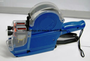 Price Labelller (BJ-PLR-6600EOS) , China Price Labeller Factory, China Manufacturer of Price Labeller pictures & photos