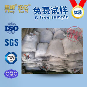 Iron Powder/Iron Dust (Primary reduced/Two reduced /Ordinary iron powder) 80-200 Mesh pictures & photos