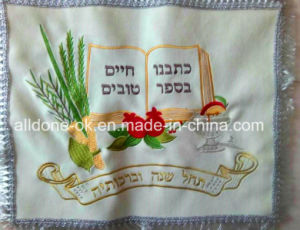 Custom DIY Embroidered Judaism Jewish Challah Bread Cover Judaica Supplies pictures & photos