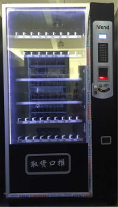 Thailand Best-Seller Combo Vending Machines pictures & photos