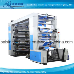 High Quality Flexo Printing Machine pictures & photos