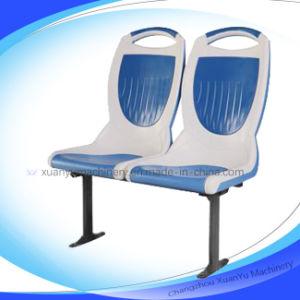 Plastic Auto Seat (XJ-056)