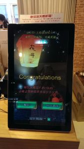 """Point of Sale 21.5"""" Touch Monitor for Super Market pictures & photos"""