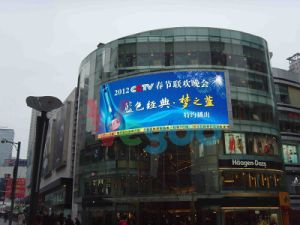 Vg P6 Full Color HD Outdoor LED Display Screen pictures & photos