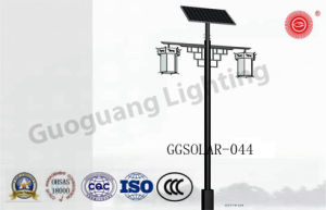 Chinese Style Solar Energy Street Light pictures & photos